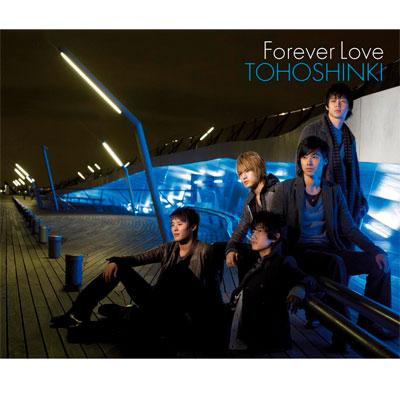 Forever_Love2[1].jpg